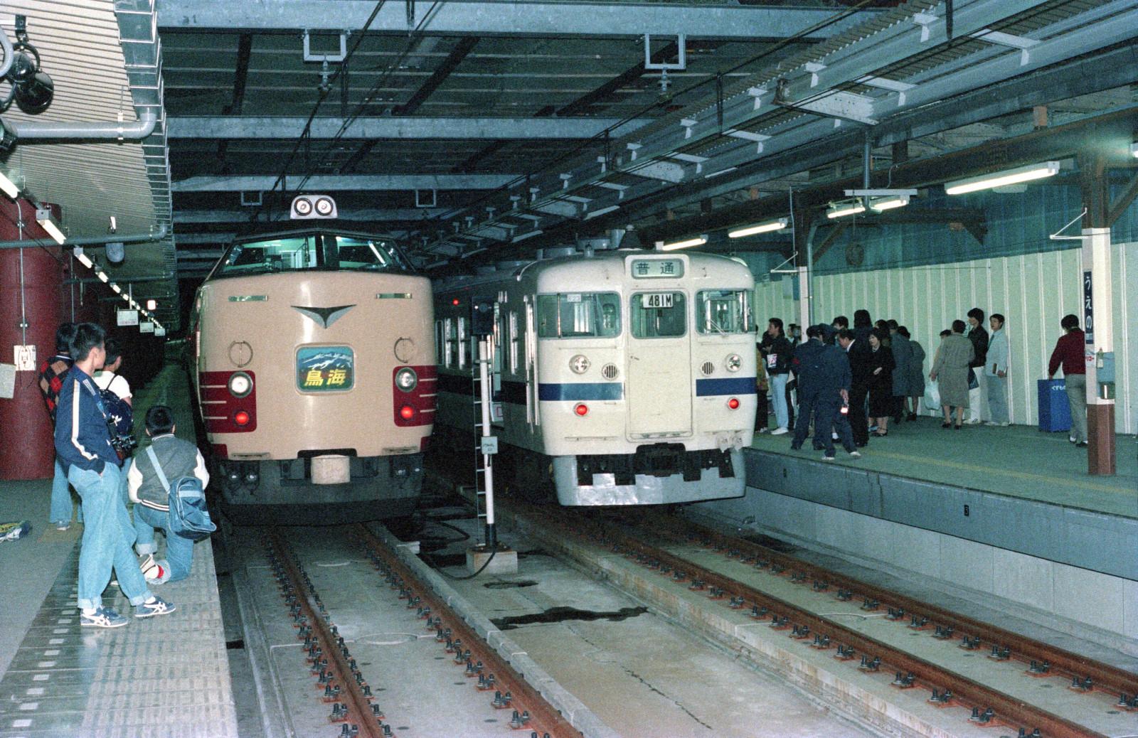 モーターショー帰りの上野駅にて(1983年): 勇者ててるるの ...